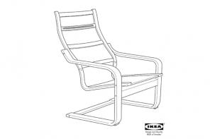 Armchair (flat pack)